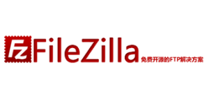 FileZilla中文网